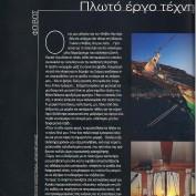 mykonos-cruise-excursions-mykonos-boat-charter-04
