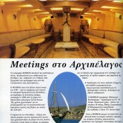 mykonos-cruise-excursions-mykonos-boat-charter-12