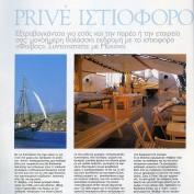 mykonos-cruise-excursions-mykonos-boat-charter-17