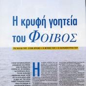 mykonos-cruise-excursions-mykonos-boat-charter-20